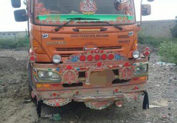 FG8J Model17 Truck for sale