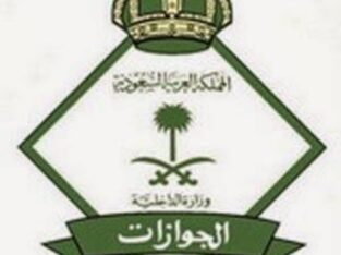 Final Exit On Huroob, Lost Iqama Renew student