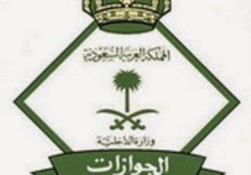 Final Exit On #Huroob, Lost Iqama Renew student