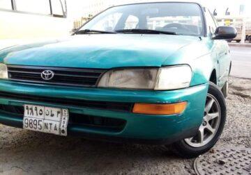 سيارة تيوتا كورولا 1995 فحص جديد استمارة جديدة