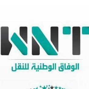 WNT Company Needed triala Driver in Riyadh